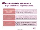 PRESENTATION ISC RU2_Page_08