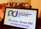Студенты МГТУ освоили европейскую программу проекта Jean Monnet
