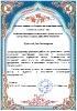 КондаловойАВ_Открытая_школа_гУфа
