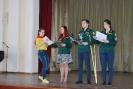 Закрытие Школы вожатского мастерства, 2019