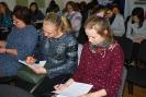 ПК «Оказание первой помощи в образовательных организациях»